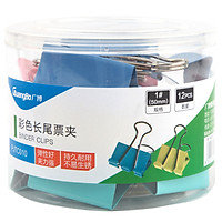 Guangbo (GuangBo) 12 loaded 50mm color long tail clip Dovetail folder folder folder office stationery PJTC010