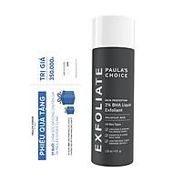 Dung dịch giảm thiểu tế bào chết 2% BHA Paula's Choice Skin Perfecting 2% BHA Liquid Exfoliant 118ml
