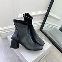Bốt/ Boots Nữ Cổ Lửng Da Mềm Khoá Sau Vạt Gót vuông 5p  Kèm Tất Gấu Siêu Xinh