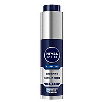 NIVEA Men's Water Smoothing Essence 50g (Small blue tube instant water ultra-thin emulsion cream)