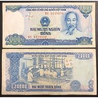 Tiền xưa Việt Nam 20 nghìn đồng cottong số seri đuôi 39 thần tài nhỏ