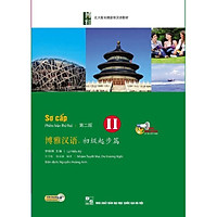 Giáo Trình Hán Ngữ BOYA Sơ Cấp 2  (Tặng Thẻ Luyện Thi HSK Các Cấp Qua Video) (Học Kèm App: MCBooks Application)