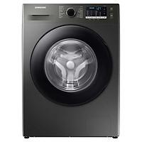 Máy giặt Samsung Inverter 9.5kg WW95TA046AX/SV lồng ngang-Hàng chính hãng- Giao tại HN và 1 số tỉnh toàn quốc