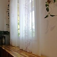 Rèm cửa trang trí Nhật Bản Hana