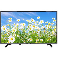 Tivi LED Skyworth HD 32 inch 32TB2000