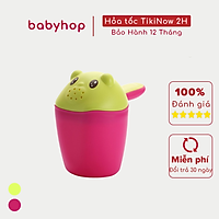 Cốc tắm Gấu cho bé Babyhop thiết kế như một chiếc vòi hoa sen di động, có thể làm bình tưới cây, được làm bằng nhựa nguyên sinh an toàn cho bé khi sử dụng - Hàng chính hãng