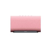 Loa Bluetooth Cao Cấp Aukey Eclipse SK-M30 Silver, Công Suất 2x10W, 12 Giờ Nghe Nhạc, Chất Liệu Woven Fabric - Hàng Chính Hãng
