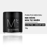 Phấn phủ màu tự nhiên Mdoc chính hãng Hàn Quốc dành cho nam 12g JN-MPP01