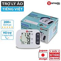 Máy đo huyết áp bắp tay điện tử Yamada Nhật Bản - công nghệ Assistant+ giọng nói tiếng Việt, đọc kết quả, cảnh báo nhịp tim Heart Link, đo chính xác, thiết kế cao cấp