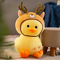 Thú bông đồ chơi quà lưu  niệm hình gà đội mũ xinh xắn màu vàng size 23cm