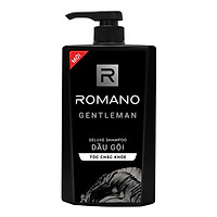 Dầu gội Romano Gentleman (650g)