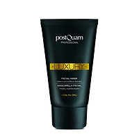 postQuam - Mặt nạ Luxury gold giúp giảm nếp nhăn, chảy xệ & sáng da - 75ml