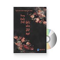 Combo Trung Quốc 247: Góc nhìn bỡ ngỡ (Song ngữ Trung - Việt có Pinyin) (Có Audio nghe) + DVD quà tặng
