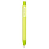 Gôm tẩy dạng Bút Bấm màu pastel ngọt ngào (Tặng 2 lõi gôm)