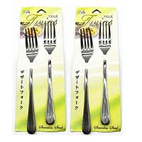 Bộ 2 bộ 2 nĩa inox để bàn ăn cỡ to - Hàng nội địa Nhật