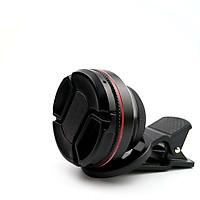 Bộ kính lens cho điện thoại góc rộng Wide Angle, Macro chất lượng 4K HD 0.6X Aturos LN01- Hàng nhập khẩu
