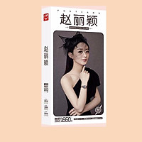 Postcard Triệu Lệ Dĩnh hộp ảnh có sticker dán lomo bưu thiếp tặng thẻ Vcone