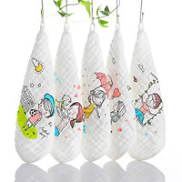 Set 5 khăn cotton cho bé MS3