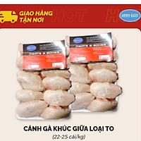 [Chỉ giao HN] Cánh gà khúc giữa/ khay 1kg loại to (22-25 cái/ kg)