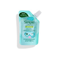 Tẩy trang Simple Micellar Cleansing Water 50ml