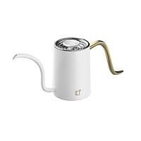 Ấm rót chuyên dụng pha chế cafe B+ Pour Over Pot - 480ml - Chính hãng Brewista
