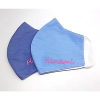 Khẩu trang vải thay thế được màng lọc