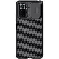 Ốp lưng cho Xiaomi Redmi Note 10 Pro 4G, Redmi Note 10 Pro Max NILLKIN CamShield Pro Case - Hàng Nhập Khẩu