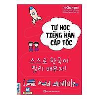 Tự Học Tiếng Hàn Cấp Tốc (Tặng kèm iring siêu dễ thương s2)