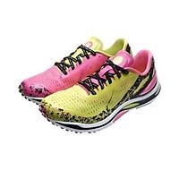 Giày Chạy Bộ Mile42K PB XRME005-3