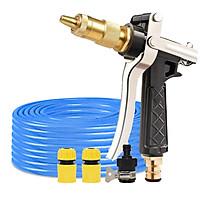 Bộ dây vòi xịt nước rửa xe, tưới cây đa năng, tăng áp 3 lần, loại 7m, 10m 206236 đầu đồng,cút,nối đen