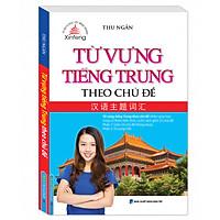 Xinfeng - Từ Vựng Tiếng Trung Theo Chủ Đề