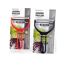 Bộ 2 dụng cụ hỗ trợ bào nạo bắp cải tiện dụng - Hàng nội địa Nhật