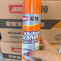 Chai Xịt Tẩy Rửa Đa Năng Kitchen Cleaner 500ml – Tẩy Rửa Nhà Bếp Dạng Bọt - mẫu ngẫu nhiên