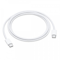 Cáp sạc USB-C Apple MUF72ZA/A (1m) - Hàng Chính Hãng