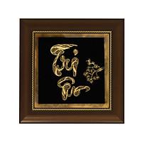 Tranh chữ Tri Ân mạ vàng 24K - Quà tặng cho khách hàng