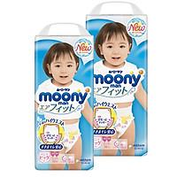 [Combo 2] Bỉm - Tã quần Moony Blue size XL Girl 38 miếng (Cho bé 12~22kg)