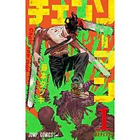 Poster 8 tấm A4 Chainsaw Man Thợ Săn Quỷ anime manga tranh treo album ảnh in hình đẹp (MẪU GIAO NGẪU NHIÊN)