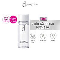 D PROGRAM ESSENCE IN CLEANSING WATER 18ML