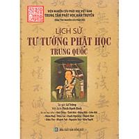 Lịch sử tư tưởng Phật học Trung Quốc