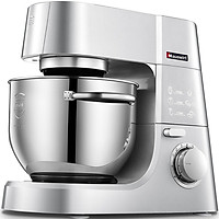 Máy Trộn Bột Đa Năng Dough Mixer HM755