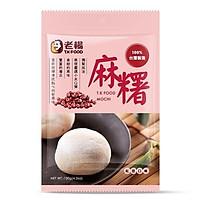 (T.K Food) Mochi đậu đỏ 120g