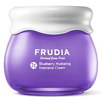 Kem Dưỡng Ẩm Chuyên Sâu Frudia Blueberry Hydrating Intensive Cream Chiết Xuất Việt Quất (55g)