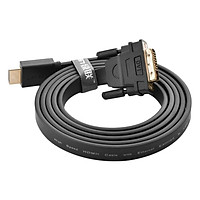Cáp Chuyển Đổi Ugreen HDMI Sang DVI Sợi Dẹt 30142 15m - Hàng Chính Hãng