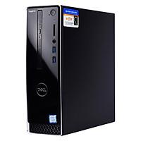 PC Dell Inspiron N3470A SFF (i5-8400/8GB/1TB HDD/UHD 630/Win10) - Hàng Chính Hãng