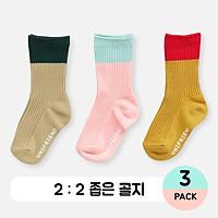 Set 3 đôi tất trẻ em Unifriend U7002 - Unifriend Hàn Quốc, Cotton Organic