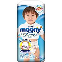 Tã Quần Cao Cấp Moony Nhật Bản Bé Trai XL38 (38 Miếng)