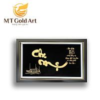 Tranh chữ cha mẹ dát vàng 24k(40×65 cm) MT Gold Art- Hàng chính hãng, trang trí nhà cửa, phòng làm việc, quà tặng sếp, đối tác, khách hàng, tân gia, khai trương