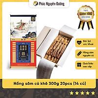 Thực Phẩm Chức Năng Lương Sâm Good 20 300g/14 Củ - CKJ Korean Red Ginseng Root - Good 20PCS 300g