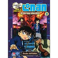 Thám Tử Lừng Danh Conan Hoạt Hình Màu: Mê Cung Trong Thành Phố Cổ - Tập 2