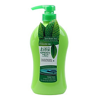 Dầu Gội Trà Xanh Follow Me Green Tea Scalp Care Shampoo (750ml)